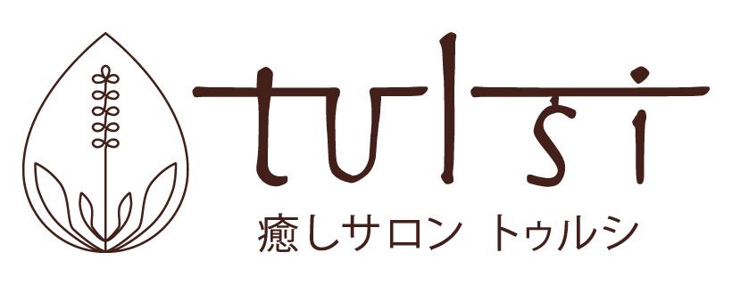 癒しサロン  Tulsi